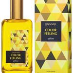 Color Feeling - Yellow (Brocard / Брокард)