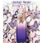 Purple Butterfly (Hanae Mori / ハナヱ モリ)