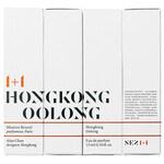1+1 - Hongkong Oolong (Nez)