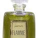 Flamme (1976) (Parfum) (Bourjois)