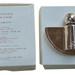 Empreinte Bijou Parfum (Courrèges)
