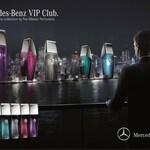 VIP Club - Black Leather (Mercedes-Benz)
