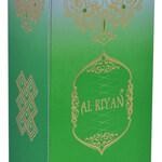 Al Riyan / الريان (Eau de Parfum) (Khadlaj / خدلج)