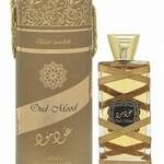 Oud Mood Elixir (Lattafa / لطافة)
