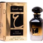 Oud Al Sayad (Ard Al Zaafaran / ارض الزعفران التجارية)
