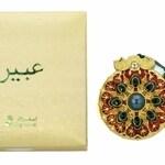 Attar Jamid - Abeer (Asgharali / أصغر علي)
