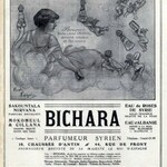 Ambre (Bichara)