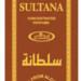 Sultana (Perfume Oil) (Al Rehab)