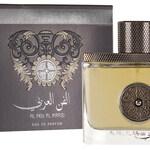 Al Fen Al Arabi Silver (Lattafa / لطافة)