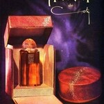 L'Aimant (Extrait de Parfum) (Coty)