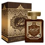 Oud Afgano (Eau de Parfum) (Khalis / خالص)