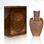 Nakhb Al Oud (Alwani Perfumes)