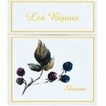 Les Bijoux - Shaima (Parfümerie Brückner)