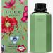 Flora Emerald Gardenia (Gucci)