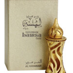 Lamsa Gold (Al Haramain / الحرمين)