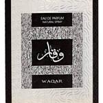 Waqar (Ard Al Zaafaran / ارض الزعفران التجارية)