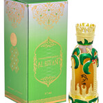 Al Riyan / الريان (Concentrated Parfum) (Khadlaj / خدلج)