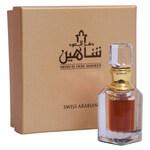 Dehn el Ood Shaheen (Swiss Arabian)