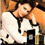 Coco (Eau de Parfum) (Chanel)