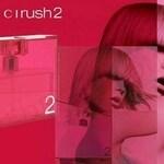 Rush 2 (Gucci)