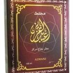 Mukhallat Abdul Aziz (Alwani Perfumes)