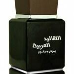 Arab Tradition (Nabeel)