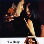 Ho Hang (Eau de Toilette) (Balenciaga)