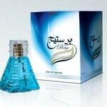 Prestige (Alwani Perfumes)