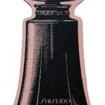 Murasaki / むらさき (Eau de Parfum) (Shiseido / 資生堂)