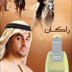 Rakaan (Eau de Parfum) (Swiss Arabian)