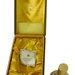 Lanterne / ランテルン パヒューム (Perfume) (Forcea Cosmetics / フォルセア化粧品)