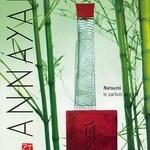 Natsumi (2004) (Annayake / アナヤケ)