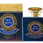 Oud Muataq (Ard Al Zaafaran / ارض الزعفران التجارية)