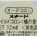 Tachibana Mild Cologne / 橘の香り マイルドコロン (Menard)
