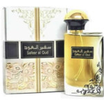 Safeer Al Oud (Ard Al Zaafaran / ارض الزعفران التجارية)