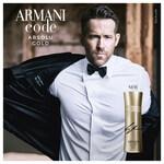 Armani Code Absolu Gold (Giorgio Armani)