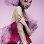 Armani Code Satin (Giorgio Armani)