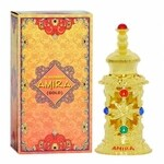Amira Gold (Al Haramain / الحرمين)