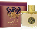Al Fen Al Arabi Gold (Lattafa / لطافة)