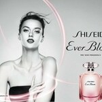 Ever Bloom / エバーブルーム (Eau de Parfum) (Shiseido / 資生堂)