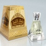 Sultan Al Malouk (Alwani Perfumes)