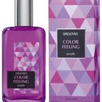 Color Feeling - Purple (Brocard / Брокард)