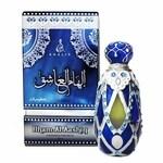 Ilham Al Aashiq (Khalis / خالص)