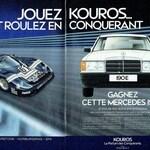 Kouros (Eau de Toilette) (Yves Saint Laurent)