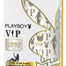 VIP for Him Platinum Edition (After Shave) (Playboy)