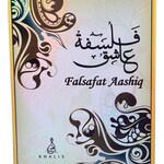Falsafat Aashiq (Eau de Parfum) (Khalis / خالص)