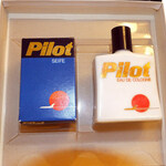 Pilot (Eau de Cologne) (Beiersdorf)