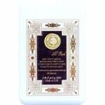 Sheikh Al Oud (Ard Al Zaafaran / ارض الزعفران التجارية)