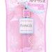 Pure Shampoo / ピュアシャンプーの香り (Gel Fragrance) (Fiancée / フィアンセ)