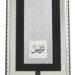 Tarteel Silver / ترتيل فضي (Arabian Oud)